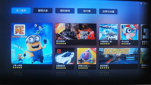 开机进入系统,timebox电视游戏机的界面与时下的智能电视产品类似图片