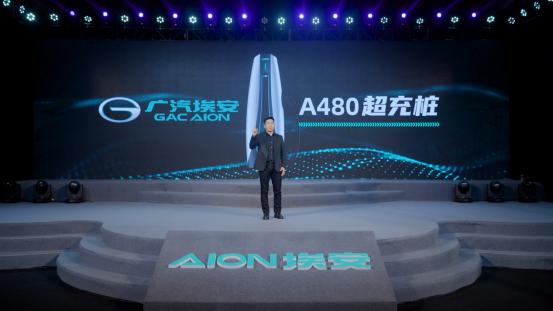 【新闻稿】让充电像加油一样快,广汽埃安超倍速电池技术和A480超充桩全球首发1851.png