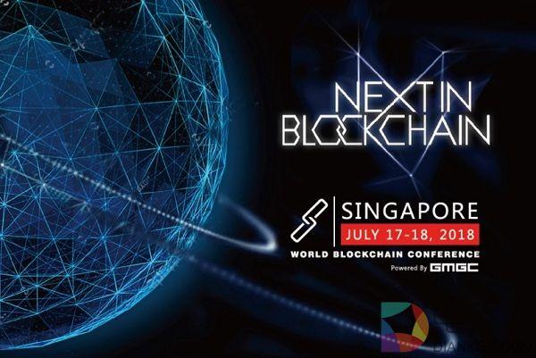 区块链大会多如牛毛,为什么选择新加坡世界区块链峰会?