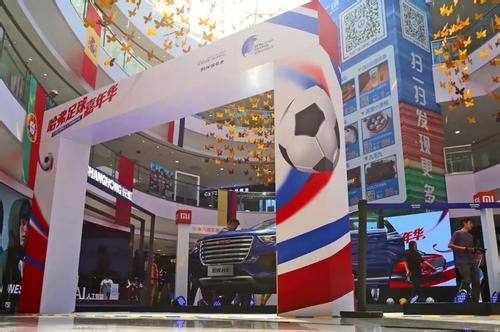 """长城汽车""""押注""""世界杯,旗下两大品牌或因此受益"""
