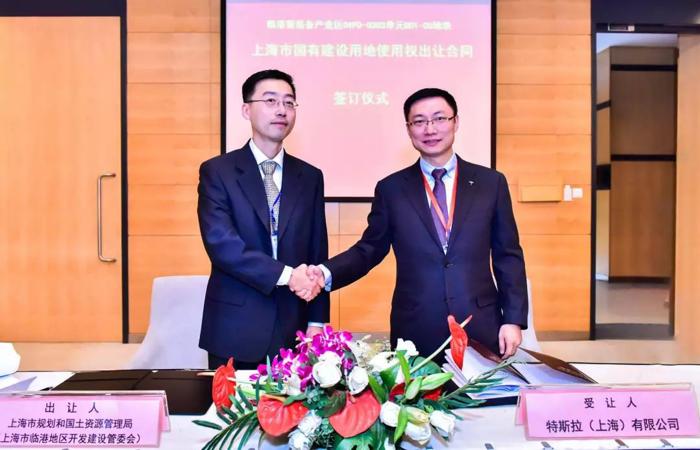 特斯拉拿地成功,9.73亿拿下上海临港工业用地