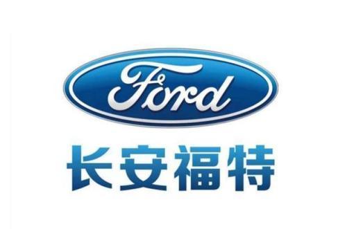 前9个月福特在华销量下降30%,福特在中国出了什么问题?