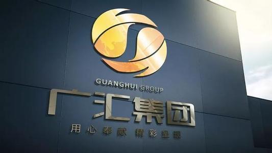 恒大正式成为广汇第二大股东,78亿增资已到位