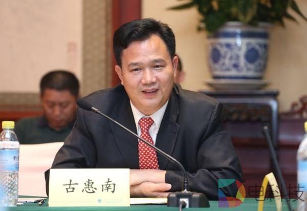 广汽新能源古惠南