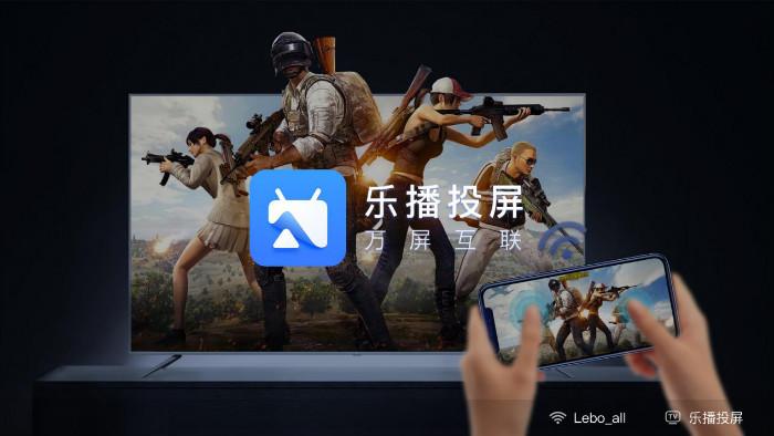 手机游戏投屏,乐播投屏让你电视秒变任天堂Switch