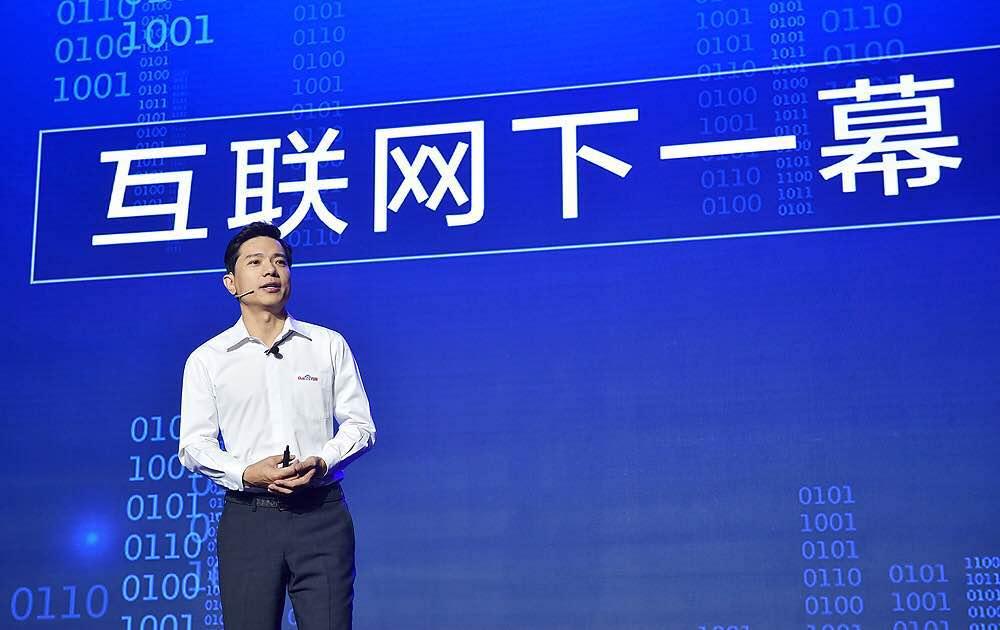 李彦宏揭秘百度大脑 AI将成新时代电能