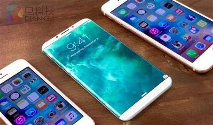 苹果跟风安卓用OLED屏 iPhone8有望脱离概念