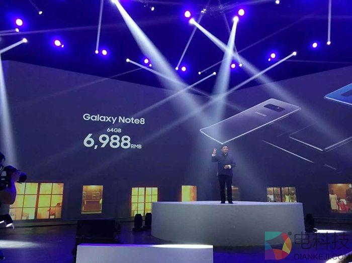 Note 8预售难过万,看来三星真的把中国消费者的心炸伤了