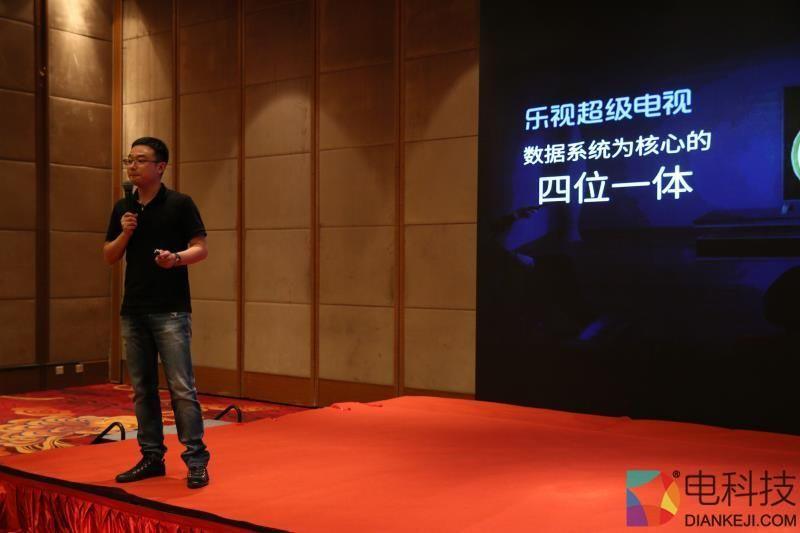 乐视任冠军:智能电视要为家庭用户提供精准营销