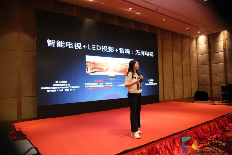 极米杨蓉:不伤害用户体验的软性营销手段能创造更多效益