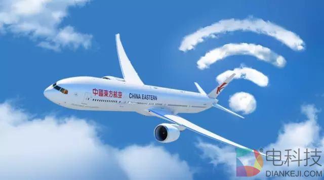 乘客吐槽飞机wifi连不上 机上互联网爆发要等多久?