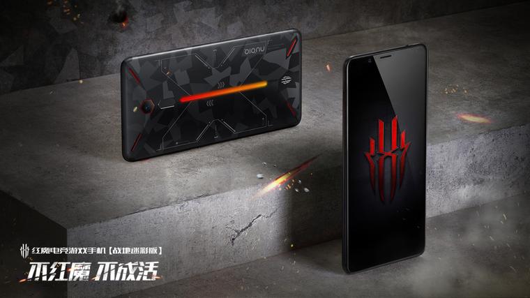 游戏手机中的战斗机!努比亚红魔战地迷彩版亮相ChinaJoy