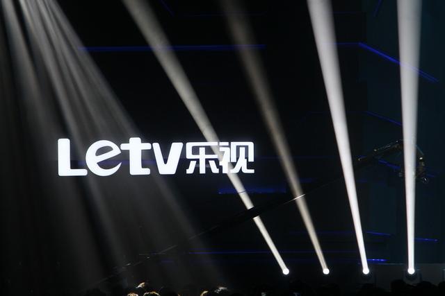"""乐视""""倾塌""""引发互联网电视产业资本信任危机 谁能熬过这个寒冬"""