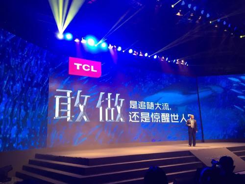 从产业单点突破到被友商赤裸致敬:37岁的TCL从未停止创新