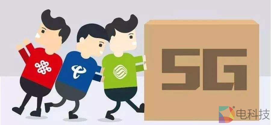 """虽然只比4G增加了""""1G"""",但5G的作用远不只提升网速这么简单!"""