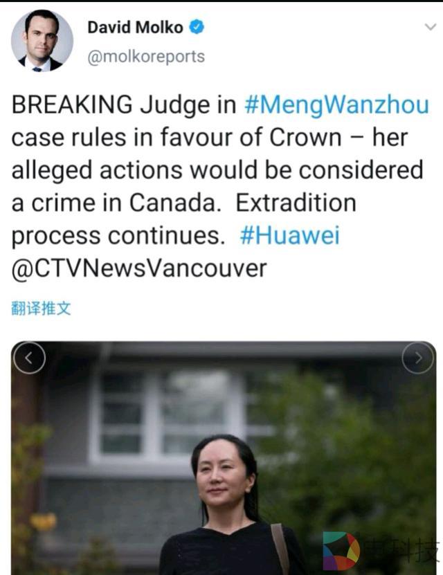 因为你懂的原因,544天过去,孟晚舟依然未能从加拿大获释