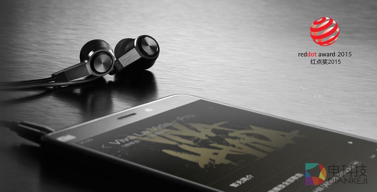 销量突破1000万条 小米发布全新活塞耳机