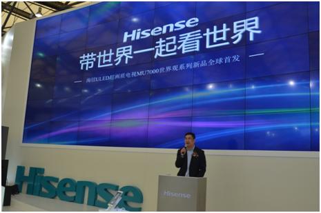 海信胡剑涌:让中国显示技术通行世界