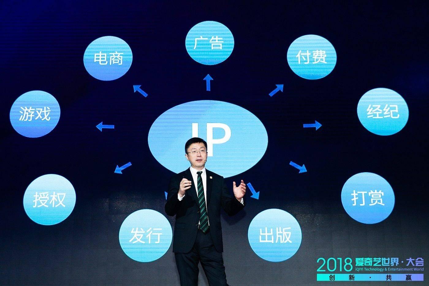 爱奇艺计划2018年重点发力AI技术