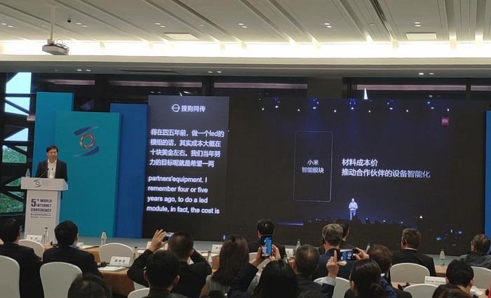 乌镇互联网大会官方首次使用AI同传,搜狗为雷军提供机器翻译