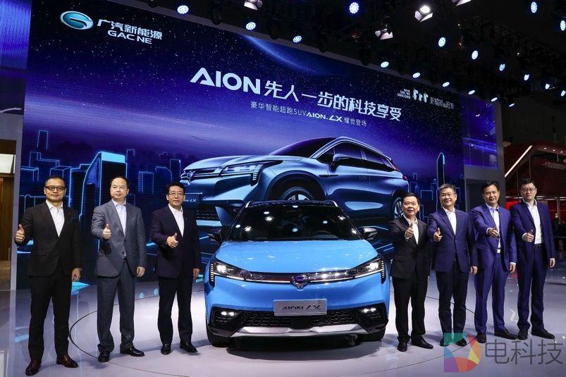 广汽新能源全新旗舰车型Aion LX全球首发,定位豪华智能超跑SUV