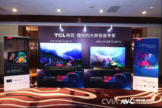 【新闻稿】TCL两款产品入选《2019-2020年度电子视像产品推荐指南》831.png