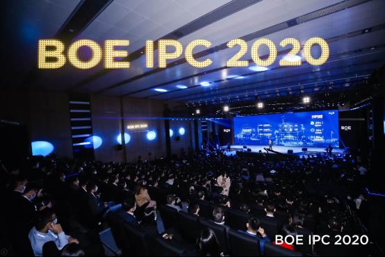 新闻稿:京东方全球创新伙伴大会·2020192.png