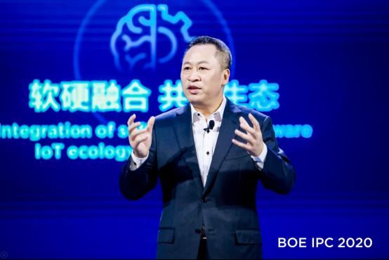 新闻稿:京东方全球创新伙伴大会·2020477.png