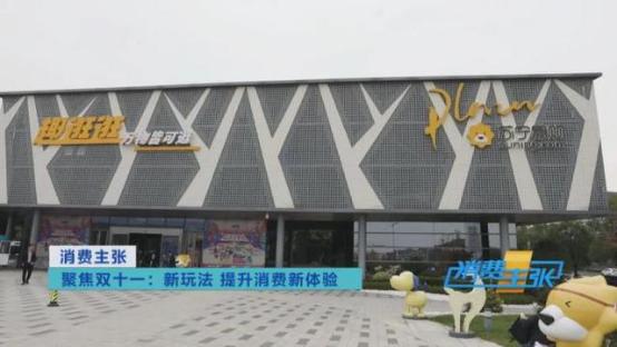 【1215】2020苏宁加速投入双循环,张近东:以创新发展促进消费升级626.png