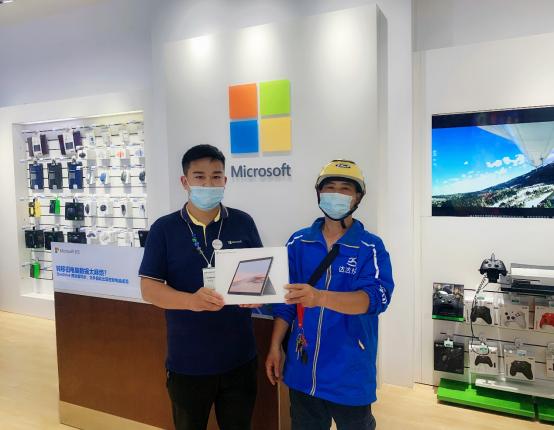 达达集团、京东与微软三方达成战略合作,共创数码3C产品1小时达零售新模式