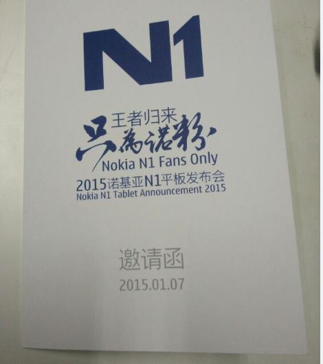 诺基亚N1平板电脑邀请函曝光采用英特尔芯