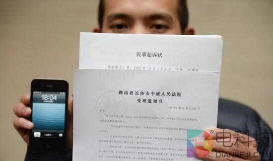 国内首例苹果降频门诉讼索赔两万元 只因iPhone 4S使用五年后系统变卡