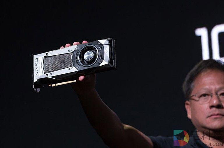 性能暴增49%,英伟达NVIDIA GeForce GTX 1180规格参数首次曝光