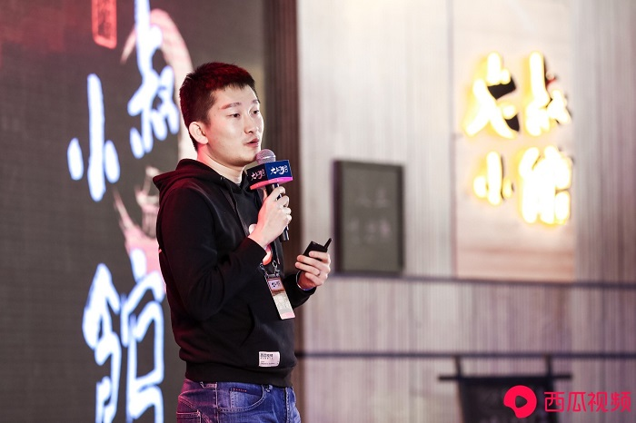 """西瓜视频推出综艺《大叔小馆》 原创、品质、差异化打造精品""""叔综"""""""