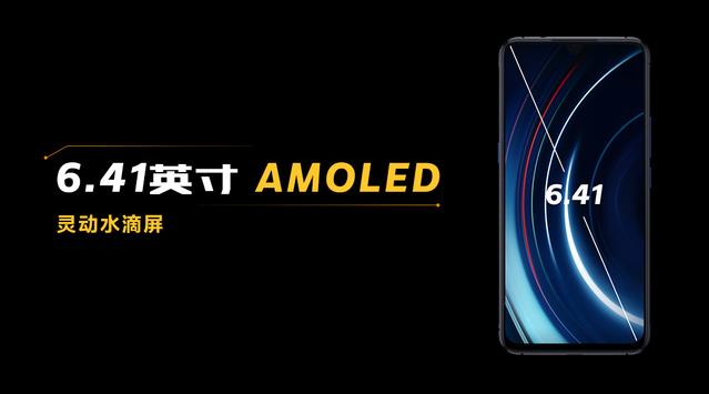 骁龙855+KPL官方比赛手机,2998元起售价的iQOO打了谁的脸?