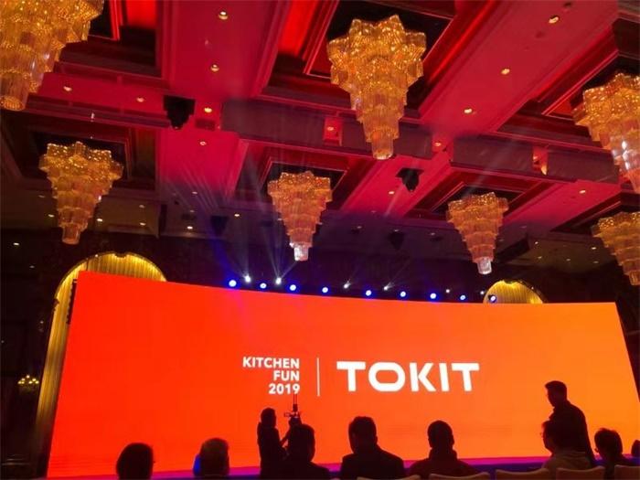 """纯米新濠天地在线娱乐平台发布中高端智能厨电品牌TOKIT,致力打造""""轻时代""""厨房体验"""