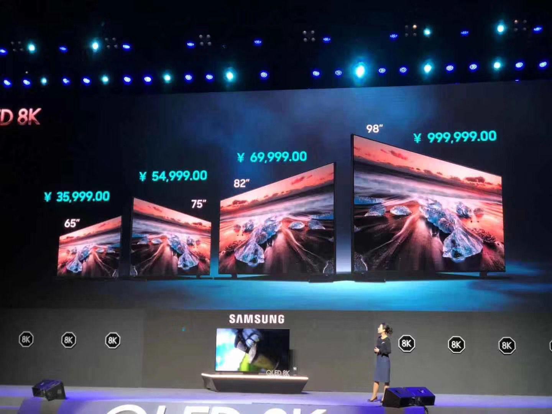 三星98吋OLED国行版售价公布,100万一台