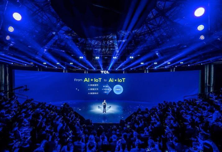 TCL反向赋能互联网公司夯实AI x IoT基础,五年后营收突破2000亿