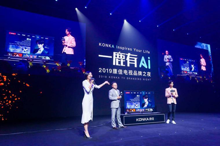鹿晗教总裁比心!康佳彩电品牌迎来年轻化转型大动作