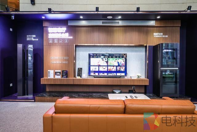 卡萨帝发布行业首个高端智慧成套家电落地智慧家庭