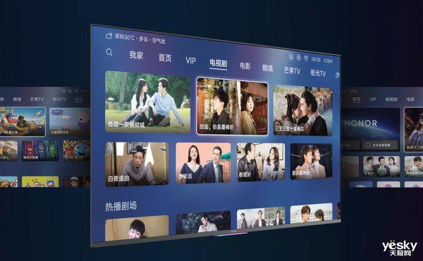 (给电科技版)【获奖文章-16号落地】2019年度IT影响中国:荣耀智慧屏PRO获年度创新奖970.png