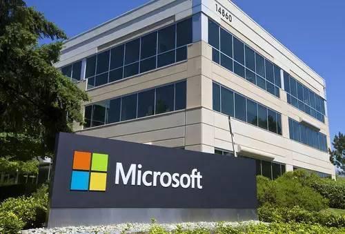 互联网赋能到了房地产上,微软与三星携手搞起智能物业管理