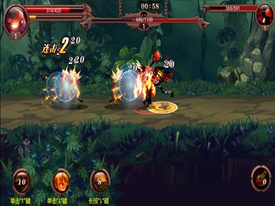 华丽的技能外加真实的战斗《火柴人部落》TV版开启电视游戏新篇章