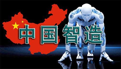 埃森哲:AI将推动中国经济总增加值提升7.1万亿美元。