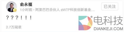 优酷总裁杨伟东涉嫌贪腐,涉案上亿元