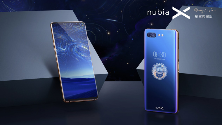 努比亚双屏·5G访谈:创造双屏新玩法,全面拥抱5G时代