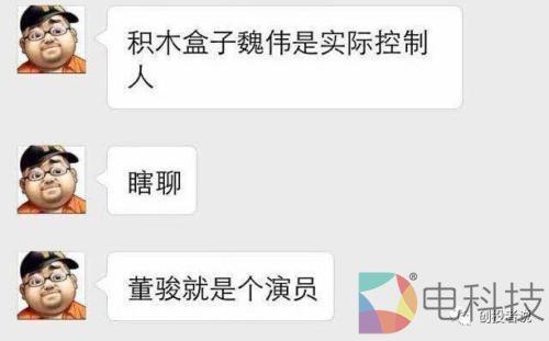 赵娟:金评媒朱江自编自导自演一出好戏 逃脱法律制裁