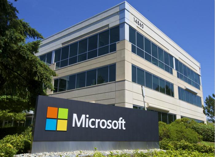 微软第四财季营收233.17亿美元 净利65.13亿美元