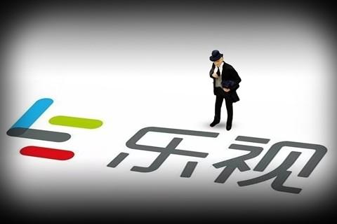 贾跃亭转让1.71亿股乐视网股份 乐视影业年底前将注入乐视网
