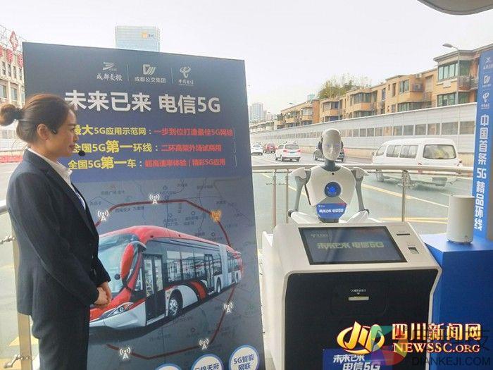 峰值速率达2.4G,国内首条5G公交线路已经诞生